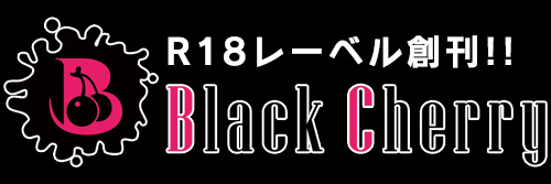 BlackCherryへ